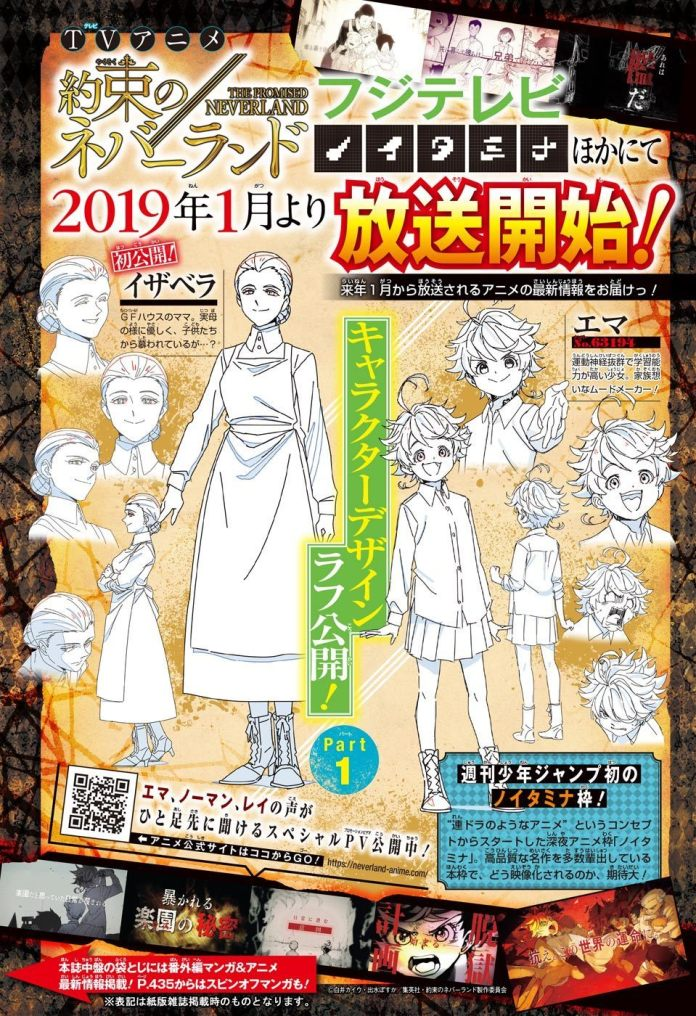 The_Promised_Neverland_Anime_Isabella