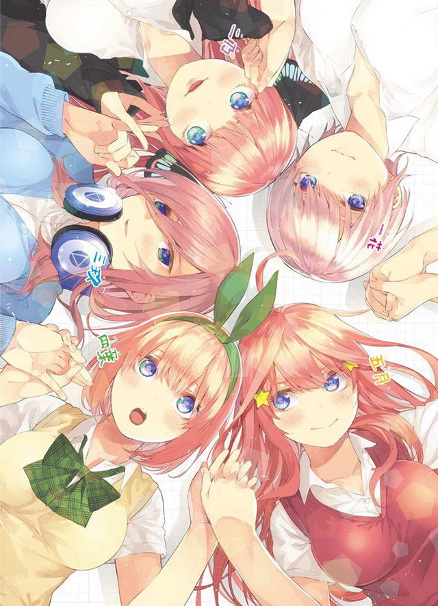 Go-Toubun no Hanayome vai ser anime