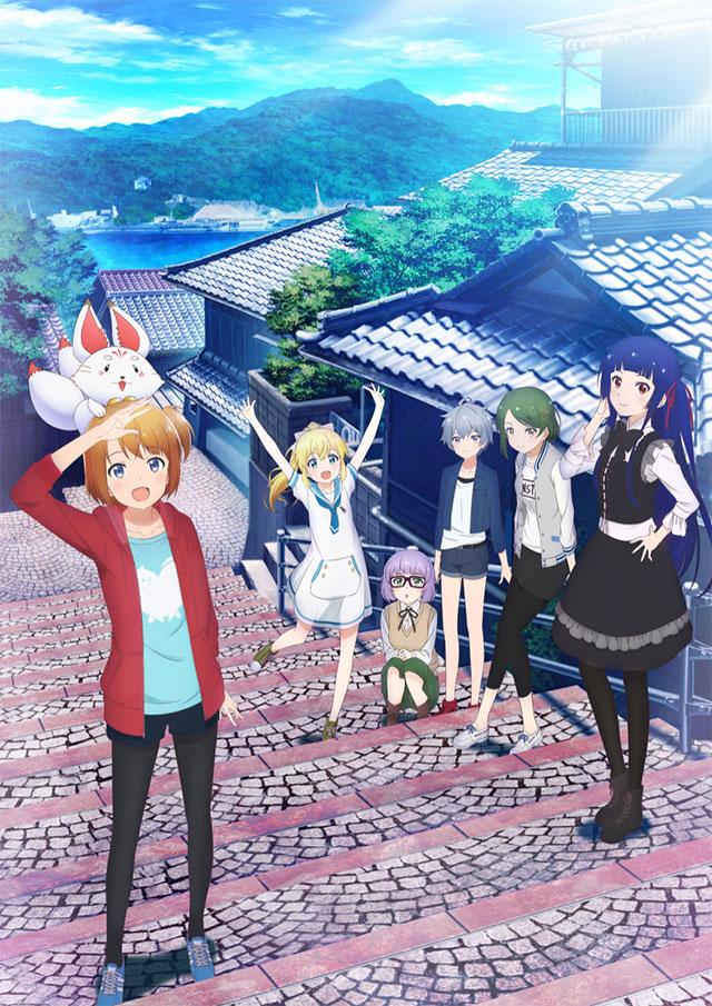 Nova imagem promocional de Sora to Umi no Aida