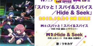 Novos vídeos de Release the Spyce