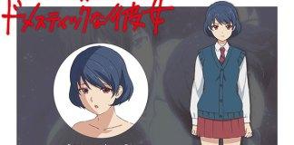 Design de personagens de Domestic na Kanojo