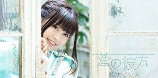 Videoclip do encerramento de Sora to Umi no Aida
