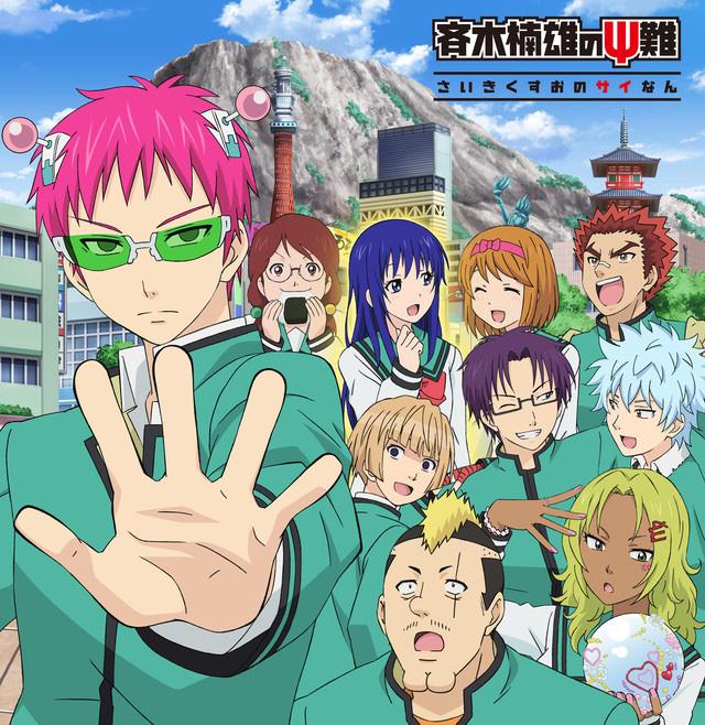 Nova imagem promocional do anime final de Saiki Kusuo no Psi Nan