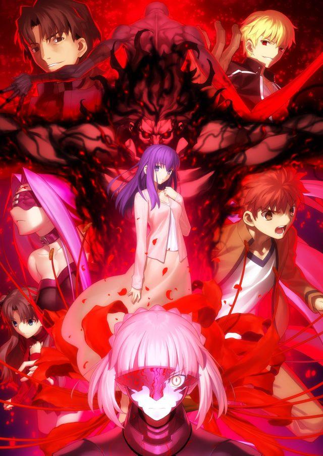 Revelado novo teaser e imagem promocional de Fate/stay night Heaven's Feel II