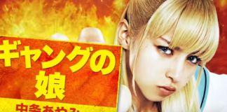 3º trailer de Nisekoi Live-action