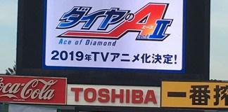 Ace of Diamond Act II vai ter anime
