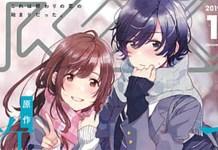 Autora de Masamune-kun no Revenge lança novo mangá