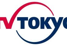 Como Neon Genesis Evangelion salvou a TV Tokyo