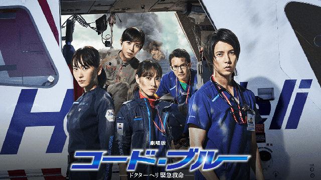 Filmes japoneses com a maior bilheteira de 2018