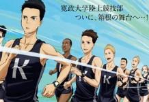Imagem promocional do segundo cour de Kaze ga Tsuyoku Fuiteiru