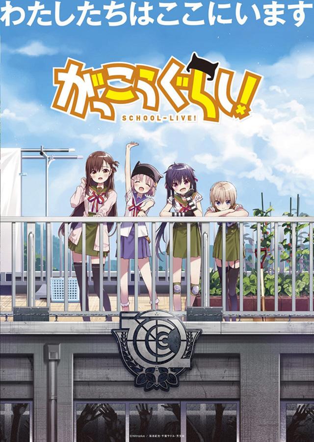 Poster de School-Live! Live-action