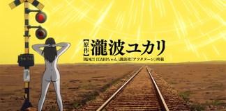 Trailer de Rinshi!! Ekoda-chan