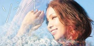 Videoclip da abertura de Kouya no Kotobuki Hikoutai