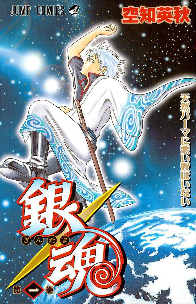 Mangá de Gintama vai continuar numa app gratuita