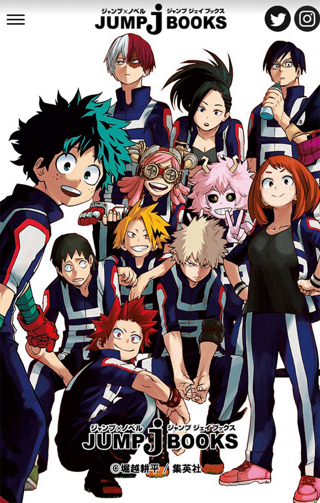 My Hero Academia vai ter nova Novel