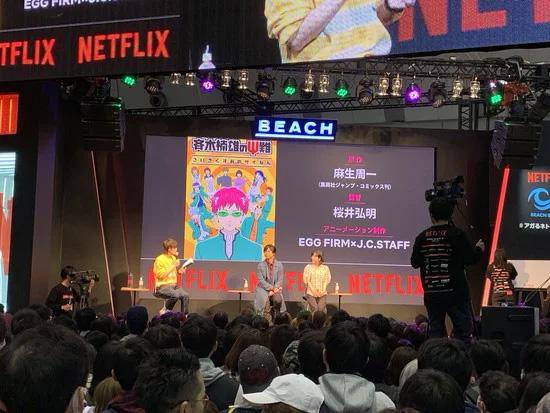 Nova série anime de Saiki Kusuo no Psi Nan na Netflix (1)