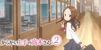 Trailer de Karakai Jouzu no Takagi-san 2