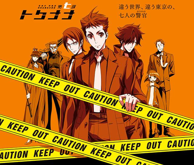 Trailer de Tokunana, novo anime original