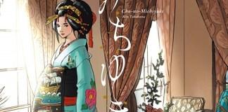 Manga Chou no Michiyuki será publicado pela editora Pipoca & Nanquim