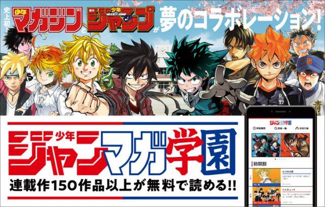 Shueisha e Kodansha juntam forças para oferecer 150 mangás gratuitamente