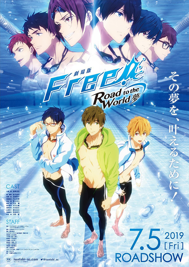 Trailer de Free!: Road to the World - Yume