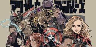 Fã faz incrível arte de Vingadores Endgame em estilo anime