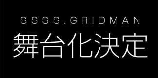 SSSS.Gridman vai ter peça de teatro