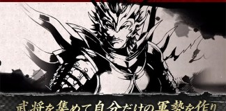 Vídeo promocional de Sengoku Basara: Battle Party