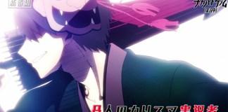 Novo trailer de Naka no Hito Genome [Jikkyouchuu]