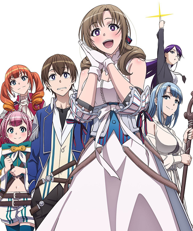 Do You Love Your Mom vai ter 12 episódios + OVA