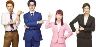 Filme live-action de Otaku ni Koi wa Muzukashii a 7 de Fevereiro