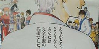 Póster do volume final de Gintama