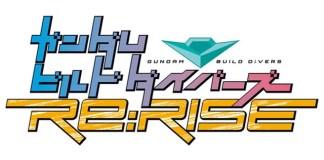 Sunrise revela Gundam Build Divers Re:RISE