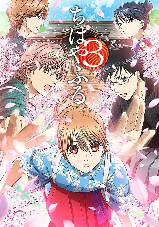 Chihayafuru 3 vai ter 24 episódios