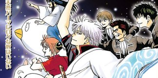 Gintama vai ter novo filme anime