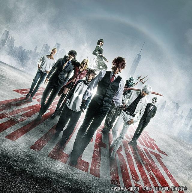 Nova imagem promocional da peça de teatro de Kekkai Sensen