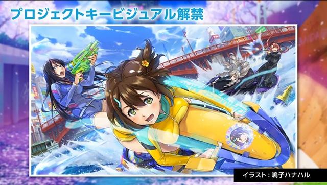 Série anime de Kandagawa Jet Girls estreia em Outubro