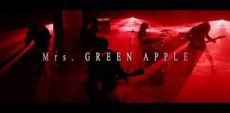 Videoclip da abertura de Fire Force