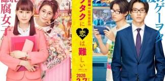 filme live-action de Otaku ni Koi wa Muzukashii