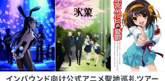 Empresas de turismo japonesas vão começar a oferecer passeios oficiais de peregrinação anime no próximo mês