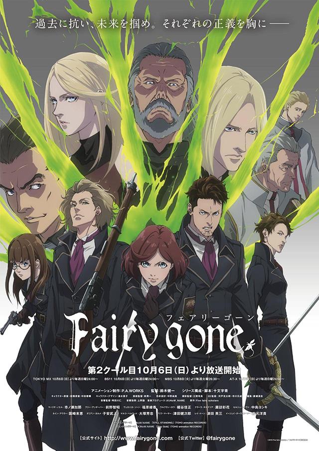 Imagem promocional e trailer da 2ª parte de Fairy Gone