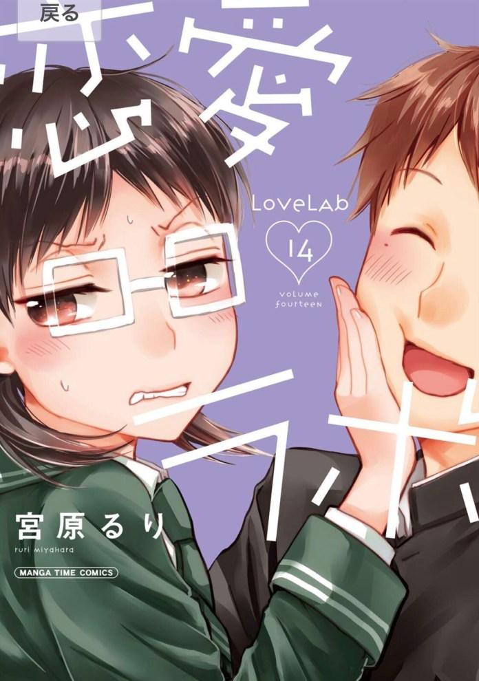 Mangá Love Lab vai terminar
