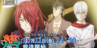 Novo trailer de Shokugeki no Souma 4