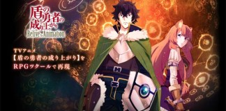 The Rising of the Shield Hero vai ter RPG para PC e Smartphones