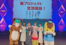 Yama no Susume vai ter novo projeto