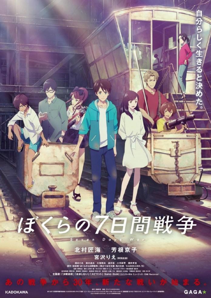 Poster do filme anime Seven Days War