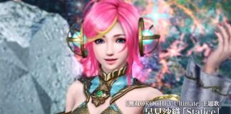 Novo trailer de Warriors Orochi 4 Ultimate