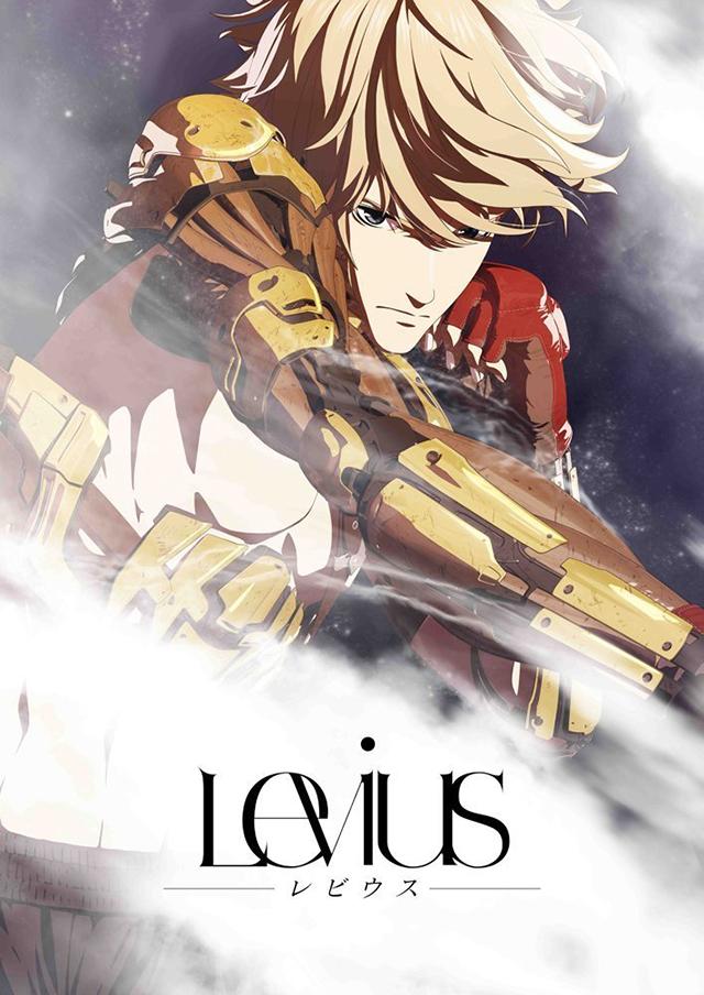 Imagem promocional de Levius