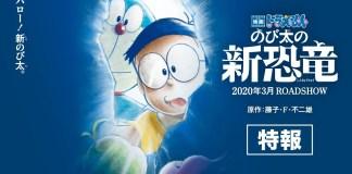 40º filme anime de Doraemon vai ter mangá