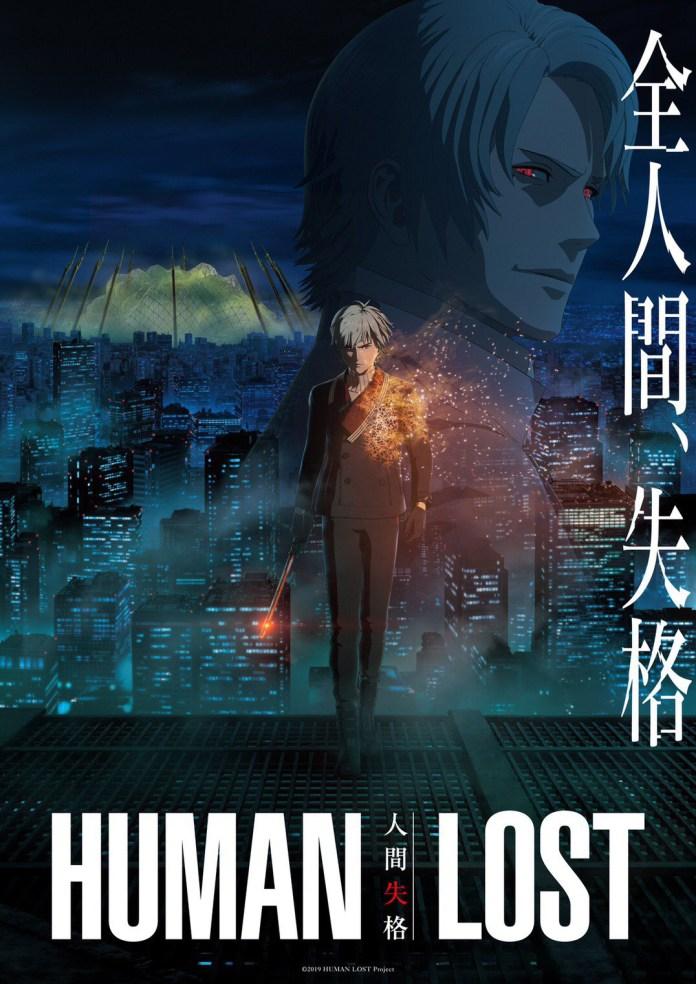 3ª imagem promocional de Human Lost